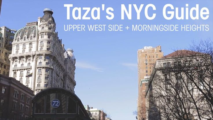Taza's NYC Guide: Upper West Side + Morningside Heights. A few of our family's favorite spots on the Upper West Side and Morningside Heights...