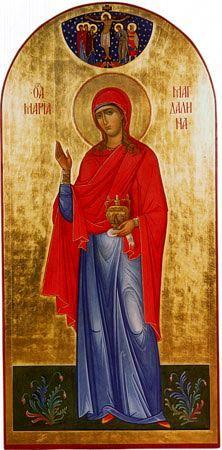 Свята рівноапостольна мироносиця Марія Магдалина