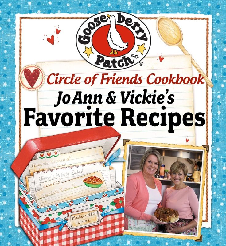 Goose Berry Patch recipes... I love Goose Berry Patch!!  They have cute gifts too!