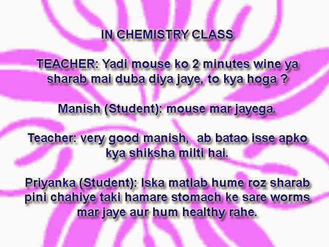 MOBILE FUNNY SMS: TEACHERS DAY SMS HAPPY TEACHERS DAY MESSAGE, HAPPY TEACHERS DAY SMS, TEACHER JOKE OF THE DAY, TEACHERS DAY JOKES, TEACHERS DAY SMS, TEACHERS DAY SMS IN HINDI