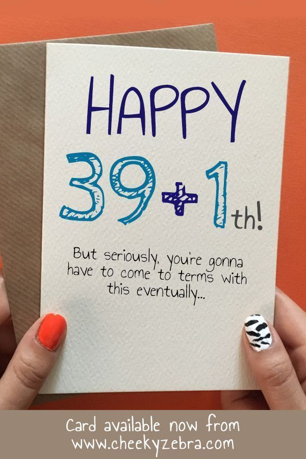 Funny 40th Birthday Card 40th Birthday Card Funny 60th Birthday Cards Birthday Cards For Brother Birthday Cards For Mom