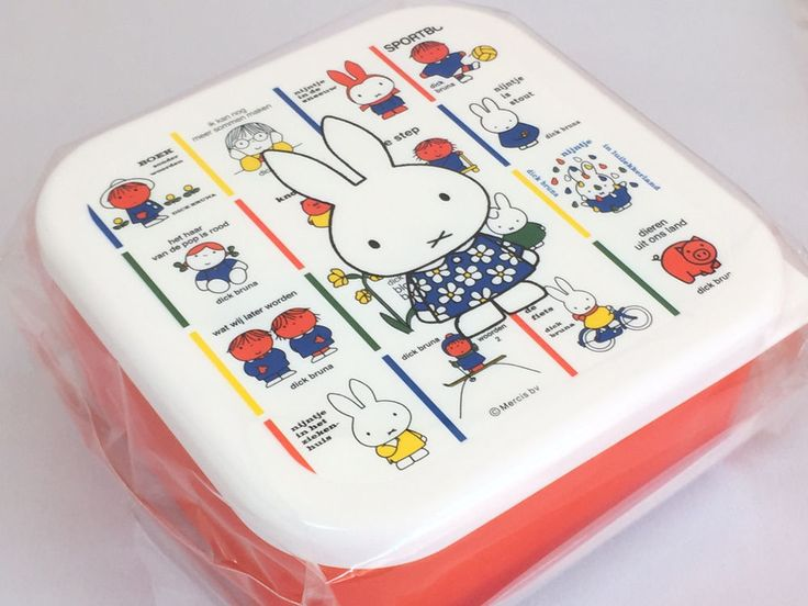 Miffy 3P Seal Case Set 530ml & 360ml & 230ml For Lunch Bento Box Accessory Japan | eBay