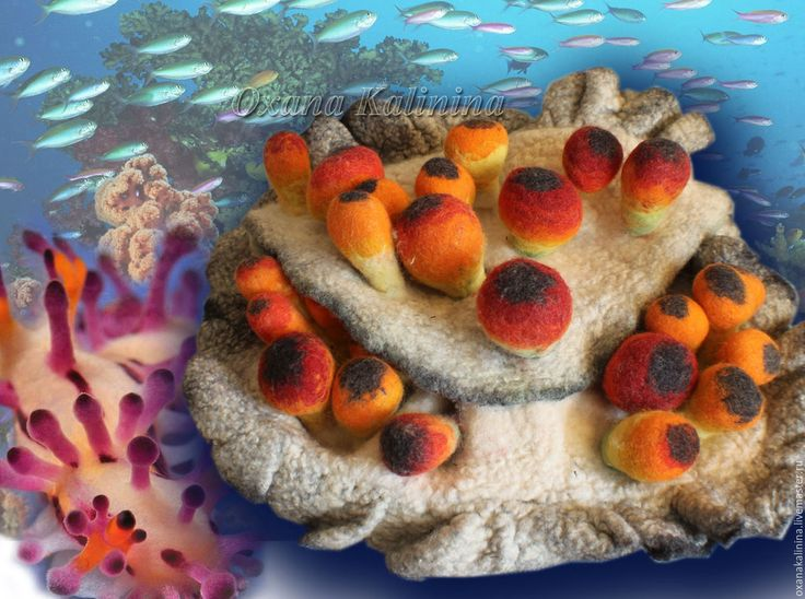 """Купить Сумка валяная """" Sea Slug"""" - комбинированный, разноцветный, слизень морской, Морское дно"""