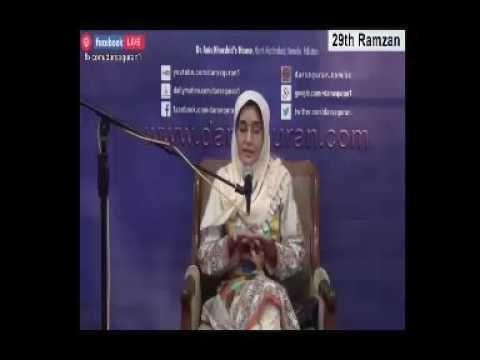 Dr Aafia Siddiqui Ko Ghar Kaise Laya Jaye   Dr Fauzia Siddiqui   29th Ra...