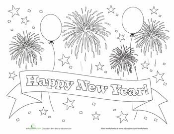 Worksheets: Happy New Year Coloring