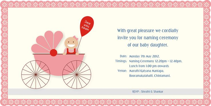 air max comfort premium tape baby naming ceremony invitation