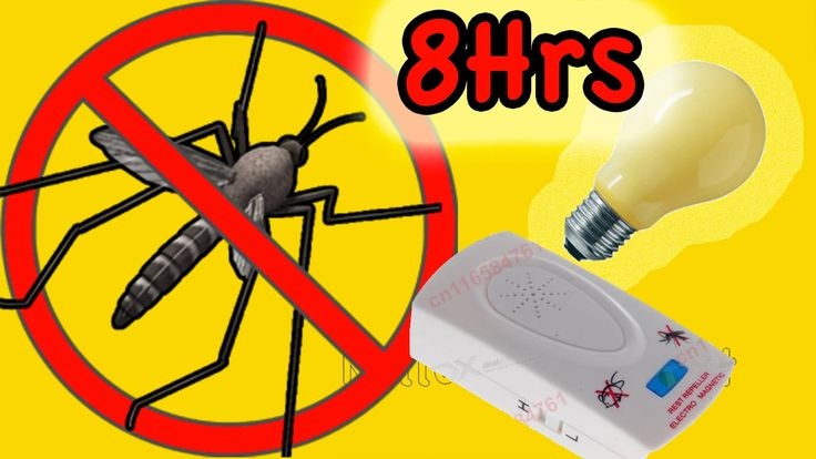 Ultrasonic anti mosquito rat + repellent lamp insect