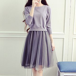 Buy Cerise Set: 3/4 Sleeve Pullover + Chiffon Tank Dress at YesStyle.com! Quality products at remarkable prices. FREE WORLDWIDE SHIPPING on orders over US$ 35.