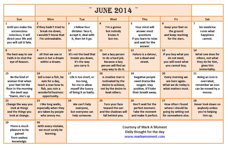Short Monthly Calendar Quotes : Yearly calendar quotes monthly motivational calendars