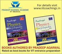 Physics Books for IIT JEE - IIT Physics Books #PhysicsBooks #IITPhysics #iitjeepreparation www.iitcoachings.in/our-books