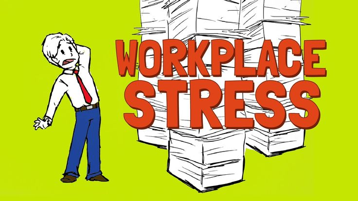 HOW TO HANDLE WORK PRESSURE AT WORKPLACE
