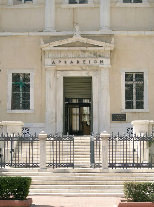 The entrance of the classical old Arsakeio, 1852 building. (Walking Athens, Route 01 - University Str.)