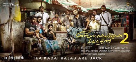 Movie Name: Velaiilla Pattadhari 2.  Music: Sean Roldan, Anirudh Ravichander.  Starring: Dhanush, Kajol, Amala Paul.  Director: Soundarya...