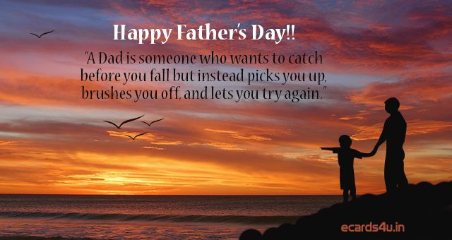ecards4u provides happy fathers day quotes, happy fatherday messages, funny fathers day quotes, father day ecards, free fathers day cards, happy fathers day, father day greetings.