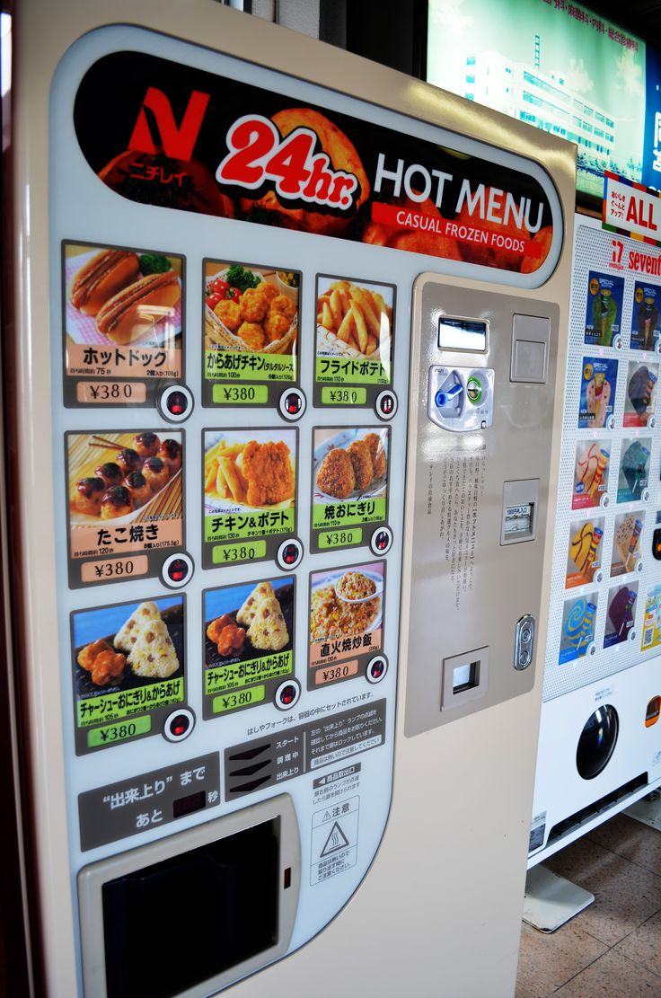 Japanese vending machines serving hot Takoyaki, Onigiri and more, 24 hours a day! #japanesefood #lovejapan