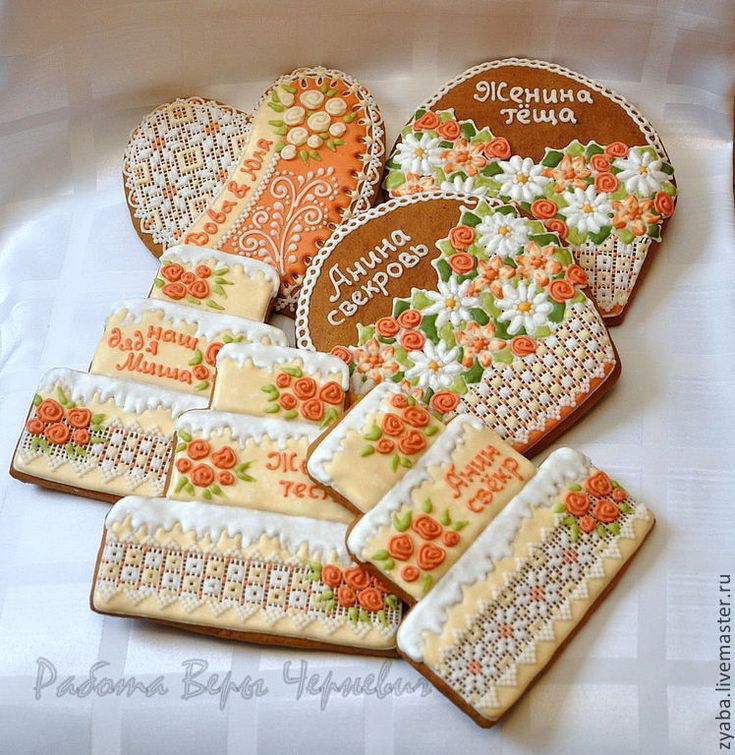 """Купить Пряники """"Оранжевое настроение"""" - подарки гостям на свадьбу - свадьба, пряник, расписные пряники"""