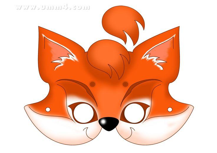 http://umm4.com/wp-content/uploads/2011/09/maski-dlya-skazok-2.jpg