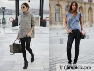 Французская уличная мода