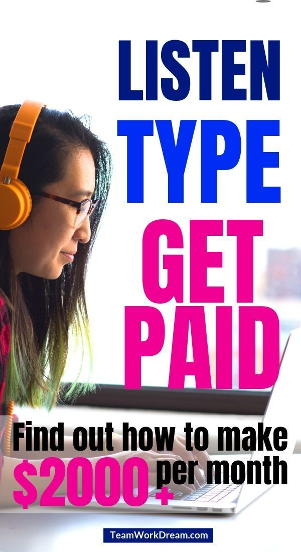 5 Best Daily Transcription Job Sites for Work at Home Newbies – Teamworkdream – WFH Online