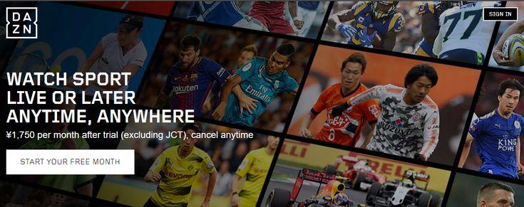 DAZN Kodi Add-on: Stream Live Sports, NFL RedZone