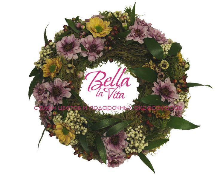 spring wreath by Bella la Vita #wreath #decoration #flowers #beauty #gift #present #love #romantic #autumn #bellalavita #цветы #салон цветов #белла ла вита #красота #любовь #цветы #подарки #венок #красота
