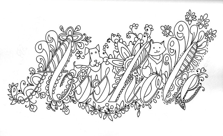 wordgirl coloring pages | Swear Word Printable Adult Coloring Pages Sketch Coloring Page
