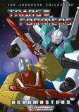 Transformers: Headmasters - The Japanese Collection [4 Discs] [DVD]