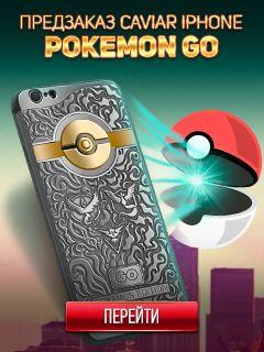 Купить Apple iPhone 6S 64 gb Pokemon Go Edition