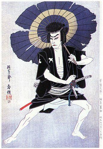 """Bando Minosuke as Sadakuro in """"Chushingura"""" by Natori Shunsen, 1953 (published by Watanabe Shozaburo)"""