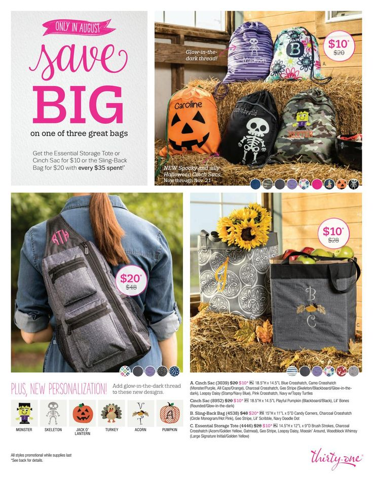 Thirty-One August 2017 Customer and Hostess Specials, Thirty-One, Thirty One, www.mythirtyone.com/bisconti, www.facebook.com/groups/VIP31Bisconti