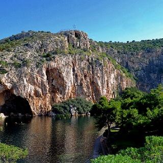 The Margi - Athens, Greece