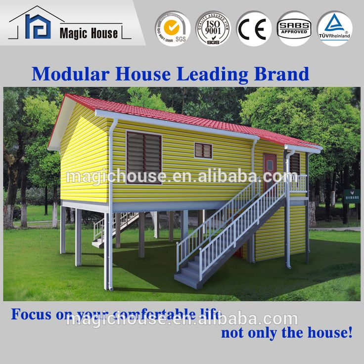 Concrete solid house for family! 3 bedroom prefab modular