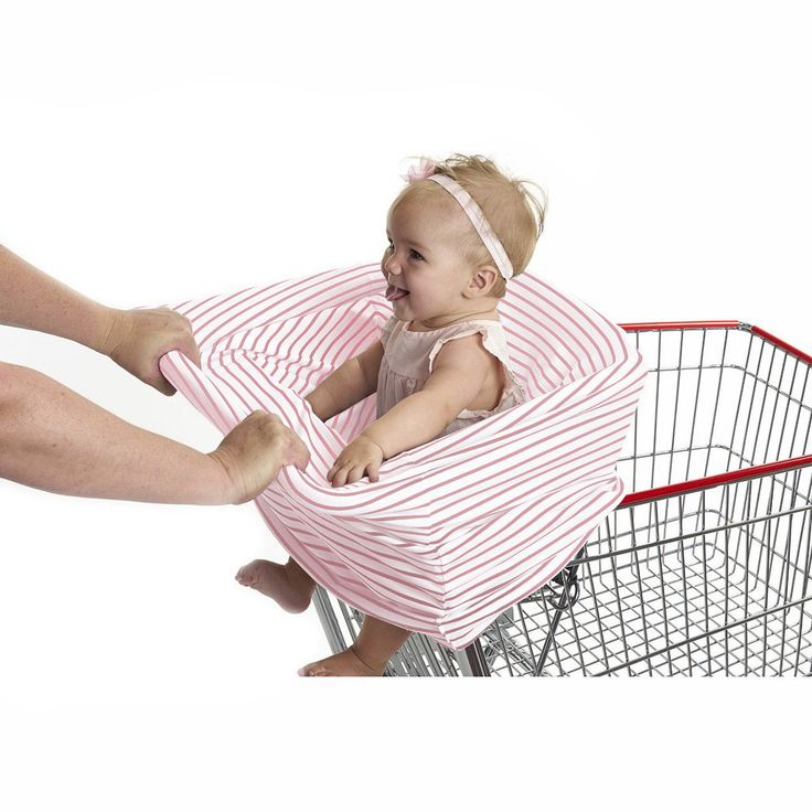 """3-in-1 Car Seat, Shopping Cart & Nursing Cover Free Carry Pouch Included """"Pretty in Pink"""""""
