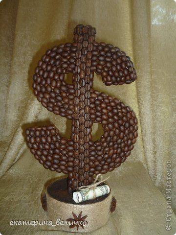 Сувениры из кофейных зерен своими руками мастер класс пошагово