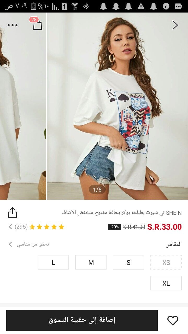 Pin By 12341234 On شي ان صيف In 2020 Fashion Women Women S Top