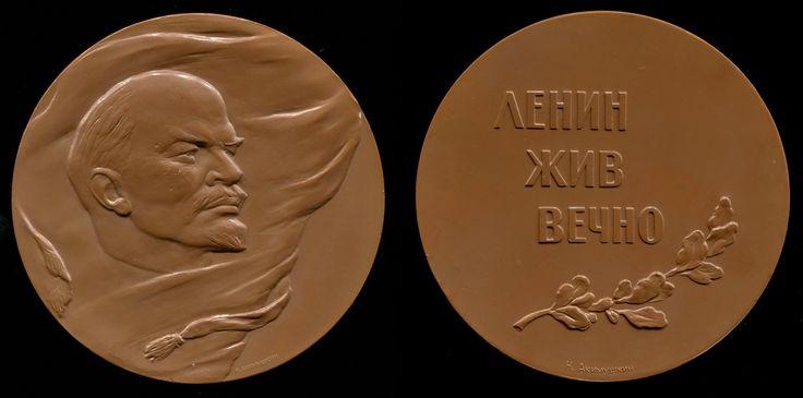 LENIN - Commemorative medal 100$.
