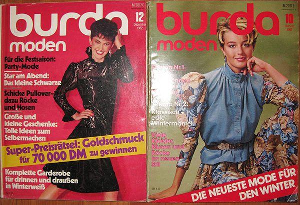 2 Burda Hefte von 1982 inkl. Schnittmustern auf DaWanda.com