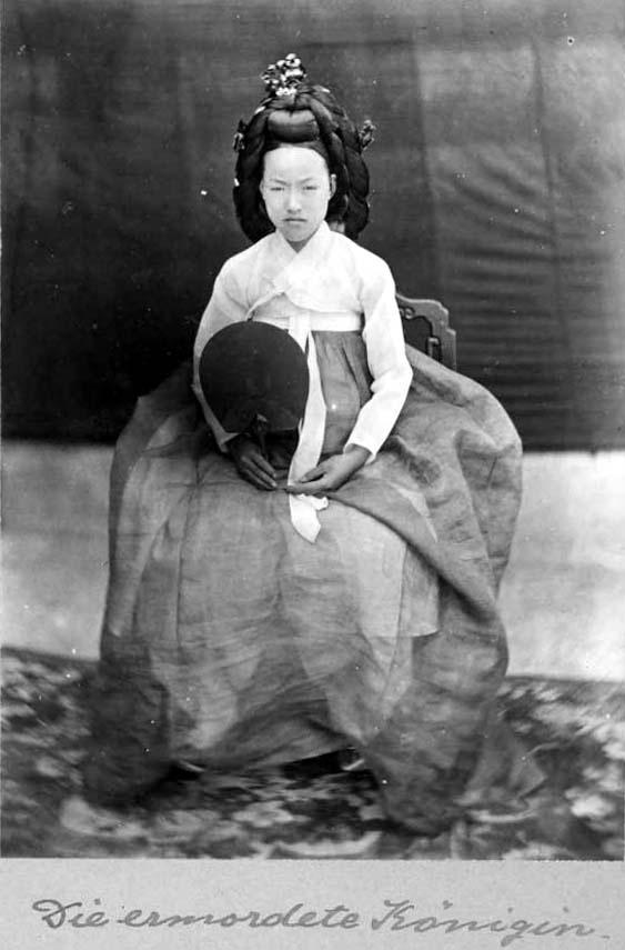 Hanbok - 'Die ermordete Konigin' (The murdered Queen) - possibly Queen Min (unconfirmed) -  c.1896