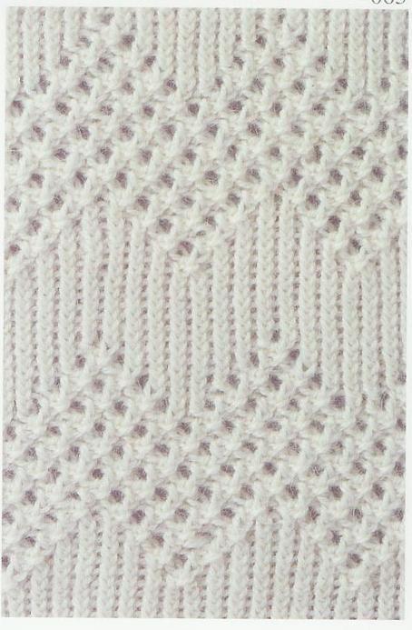 Lace Knitting Stitch #63 | Lace Knitting Stitches