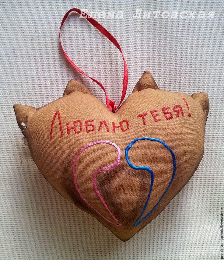 Сердце - пара котиков – купить в интернет-магазине на Ярмарке Мастеров с доставкой
