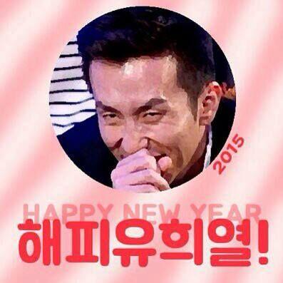 G파일 사랑해주시는 회원님들~  해피유희열~ ^^