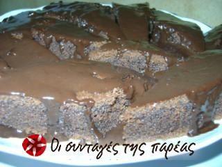 Σοκολατόπιτα Της Χρυσάνθης #sintagespareas