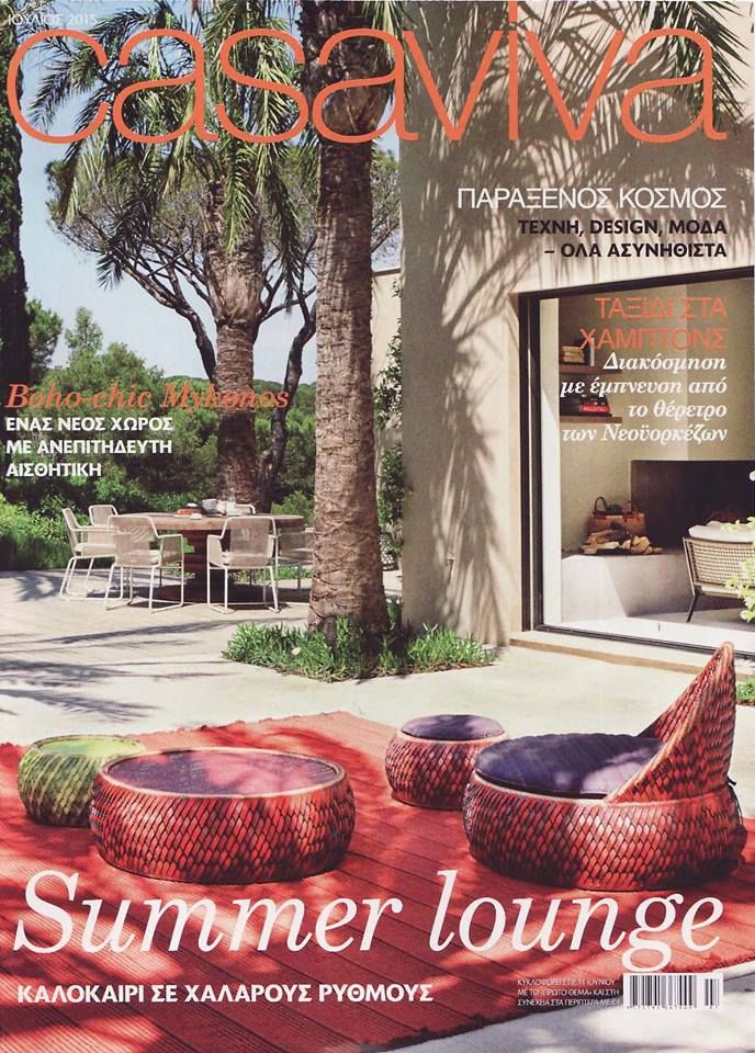 Dedon furnitute on the cover of the Greek CASAVIVA. Wonderful shot! #dedon #avax #avaxdeco #casaviva #outdoorfurniture