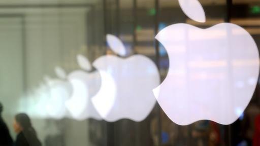 Vernetzte Lautsprecher: Auch Apple   Aktien News   Börse Aktuell   boerse.ARD.de