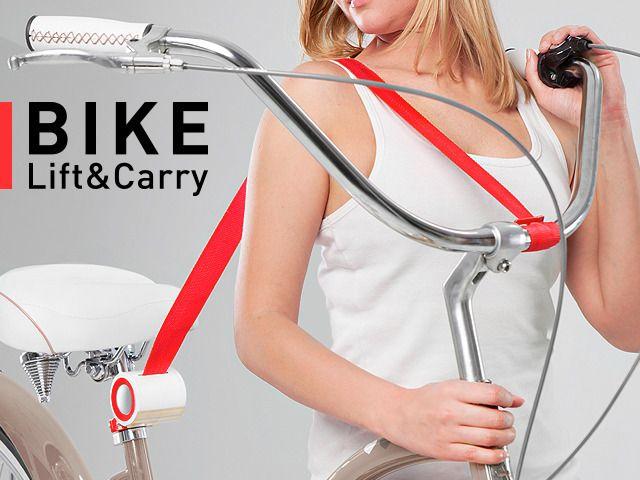 Bike Lift&Carry by Henry Teterin — Kickstarter