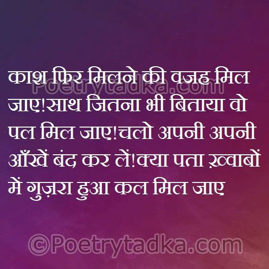 ... about Love Shayari on Pinterest | Mirza ghalib, Tags and Love quotes