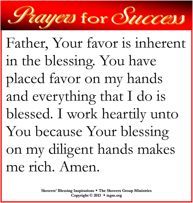 18 Best The Lawyer's Prayer Images On Pinterest