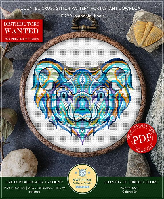 This is modern cross-stitch pattern of Mandala Koala for instant download. You will get 7-pages PDF file, which includes: - main picture for your reference; - colorful scheme for cross-stitch; - list of DMC thread colors (instruction and key section); - list of calculated thread