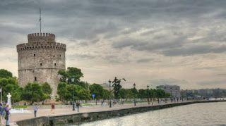 OΛΑ ΘΕΣΣΑΛΟΝΙΚΗ !!!: Τι έγινε σήμερα στη Θεσαλονίκη, στη συγκέντρωση υπ...