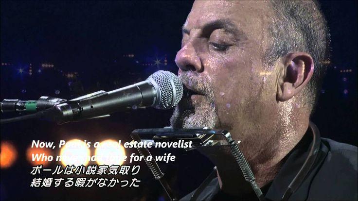 Billy Joel - Piano Man (with lyrics)